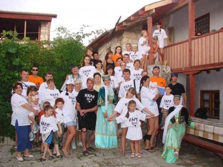 Трудовой молодежный  лагерь на Джуфт-Кале