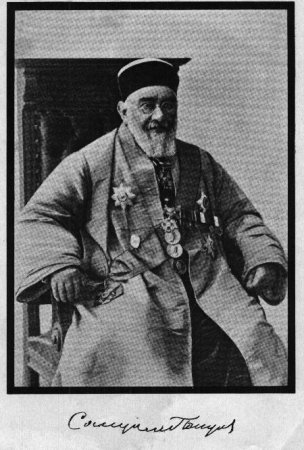 Самуил Моисеевич Панпулов