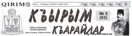 "Газета ""Къырымкъарайлар"" Май, 2012 PDF"