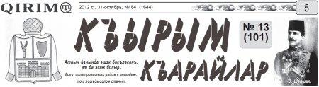 "Газета ""Къырымкъарайлар"" №101. Октябрь от 31.10.2012 PDF"