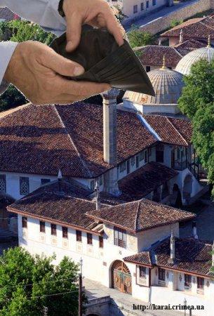 По ценам на билеты Бахчисарайский заповедник переплюнул Лувр