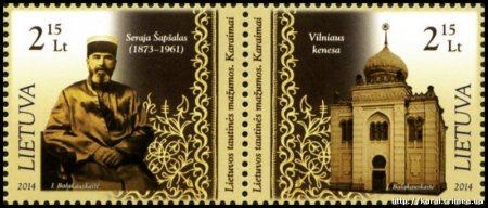 В Литве увековечили память о караимской общине