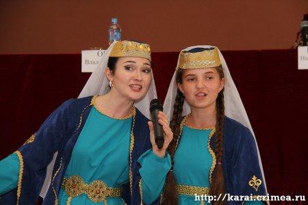 Национальный съезд крымских караимов 2016