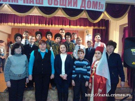 Крым - наш общий дом