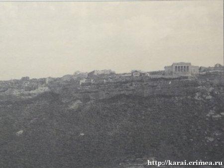 Дом паломников – Дом караимских обществ