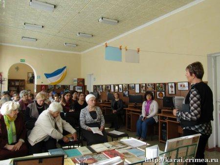 Дни культуры крымских караимов в г. Бахчисарае