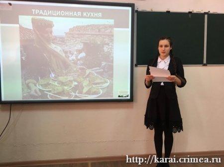 Открытый урок. Крымские караимы - древнейший народ Крыма