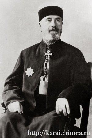 Шапшал Серая Маркович