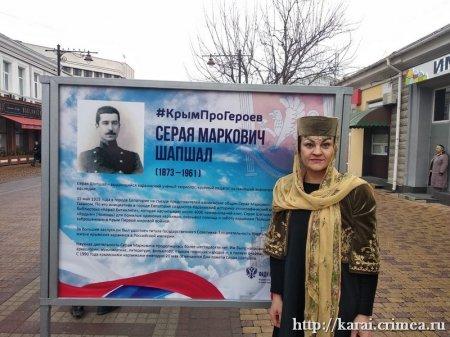 КрымПроГероев