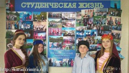 Фестиваль Дружбы народов  10-12 апреля 2019 г.