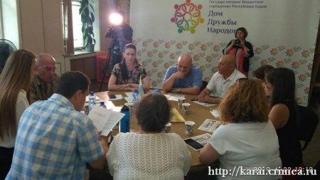 Конференция о современных проблемах крымских караимов-тюрков и крымчаков