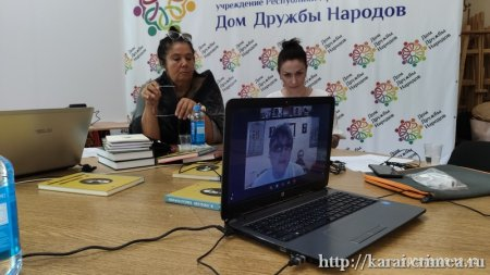 Он-лайн конференция к 150-летию со дня рождения С. Дувана