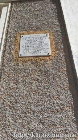 Юбилей Дувана в Евпатории
