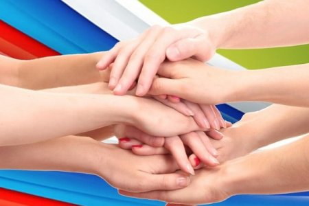 С праздником! С Днём народного единства!