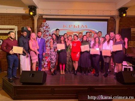 Молодежная конференция «Поликультурный Крым – основа межнационального согласия»