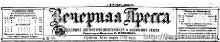 Крымские караимы не забывшие Отечества
