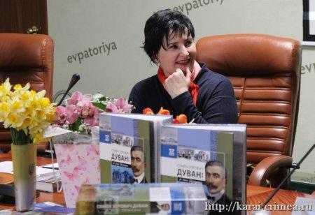 Презентация книги «Семен Эзрович Дуван: во благо Евпатории»