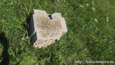 Караимское кладбище в Евпатории, или то, что от него осталось